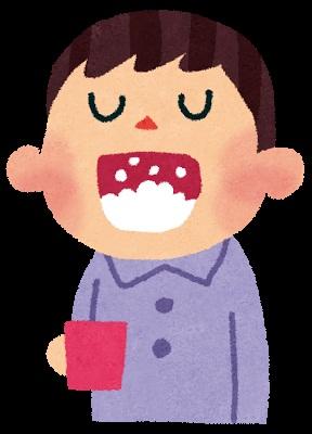 うがい薬の口内炎の治し方 うがい薬以外にも効果がある洗口液と水