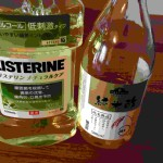 リステリン+牛乳と酢ドリンクで初期の口内炎を1日で治した。即効性あり。