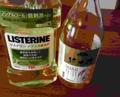 リステリンと牛乳酢