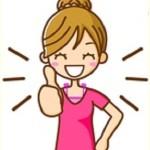 口内炎の治し方 簡易 即効性で治りが早い 自分ですぐ出来る 早分かりまとめ