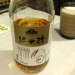 酢(牛乳酢混合ドリンク用)