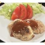れんこんレシピ NHKあさイチ 人気簡単ハンバーグ 肉詰め サラダ