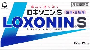 ロキソニン 口内炎 鎮痛剤 痛み止め 飲み過ぎ